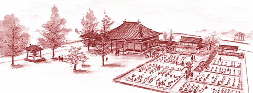浄珠院の由緒沿革